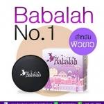 Babalah บาบาร่าแป้งพัฟ 3 ตลับ (No.1 สำหรับผิวขาว)