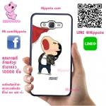 เคส ซัมซุง J7 2016 ชินจังกระโปรงปลิว เคสน่ารักๆ เคสโทรศัพท์ เคสมือถือ #1220
