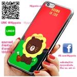เคส ไอโฟน 6 / เคส ไอโฟน 6s หมีบราว สิงโต เคสน่ารักๆ เคสโทรศัพท์ เคสมือถือ #1120