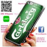 เคส ไอโฟน 6 / เคส ไอโฟน 6s เบียร์ คาลส์เบิร์ก เคสสวย เคสโทรศัพท์ #1147