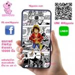 เคส J7 Core ลูฟี่ มังงะ One Piece เคสโทรศัพท์ ซัมซุง #1028