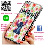 เคส ไอโฟน 6 / เคส ไอโฟน 6s สติช Ohana เคสน่ารักๆ เคสโทรศัพท์ เคสมือถือ #1006