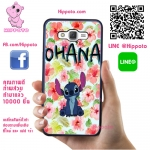 เคส ซัมซุง J5 2016 สติช Ohana เคสน่ารักๆ เคสโทรศัพท์ เคสมือถือ #1006