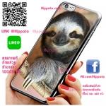 เคส ไอโฟน 6 / เคส ไอโฟน 6s ภาพสล็อต น่ารัก เคสสวย เคสโทรศัพท์ #1319