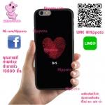 เคส Vivo V5 / V5s / V5 lite หัวใจลายมือ เคสสวย เคสโทรศัพท์ #1180