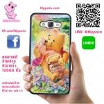 เคส ซัมซุง A5 2015 หมีพูห์ พิกเล็ต กอด น่ารัก เคสน่ารักๆ เคสโทรศัพท์ เคสมือถือ #1245