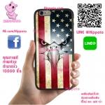 เคส ViVo Y53 ยางซิลิโคน อเมริกา เหยี่ยว เคสสวย เคสโทรศัพท์ #1177