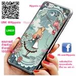 เคส ไอโฟน 6 / เคส ไอโฟน 6s อลิส อินวันเดอร์แลนด์ เคสน่ารักๆ เคสโทรศัพท์ เคสมือถือ #1081