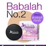 Babalah บาบาร่าแป้งพัฟ 3 ตลับ (No.2 สำหรับผิวสองสี ผิวคล้ำ)