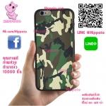 เคส Vivo V5 / V5s / V5 lite เคสลายพรางทหาร เคสสวย เคสโทรศัพท์ #1354