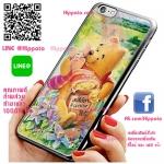 เคส ไอโฟน 6 / เคส ไอโฟน 6s หมีพูห์ พิกเล็ต เคสน่ารักๆ เคสโทรศัพท์ เคสมือถือ #1013