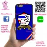 เคสโทรศัพท์ OPPO F1s เคส ทีมไทย ช้างศึก เคสฟุตบอล เคสมือถือ #1018