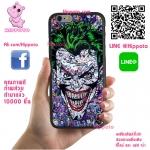 เคสโทรศัพท์ OPPO F1s โจ๊กเกอร์ Joker เคสเท่ เคสสวย เคสโทรศัพท์ #1407