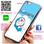 เคส ไอโฟน 6 / เคส ไอโฟน 6s โดเรม่อน นอนบนปุยเมฆ เคสน่ารักๆ เคสโทรศัพท์ เคสมือถือ #1025