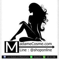 ร้านMadame Cosme