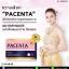 Pacenta Nesya By Skinista พาเซนต้า เนสญ่า วิตามินอนุพันธ์ เร่งผิวขาว เพิ่มออร่า ผิวมีสุขภาพดี thumbnail 2