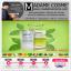 Botaya Herb Tinospora Serum Booster Skin Care เซรั่ม บอระเพ็ด 15 ml. thumbnail 1