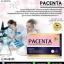 Pacenta Nesya By Skinista พาเซนต้า เนสญ่า วิตามินอนุพันธ์ เร่งผิวขาว เพิ่มออร่า ผิวมีสุขภาพดี thumbnail 3