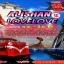 ไต้หวัน ALISHAN LOVE LOVE 5D3N 14,999 thumbnail 1