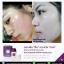 ele Mineral White Mask Plus อีแอลอี ครีมมาส์ก น้ำแร่ถ่านขาว ฟื้นฟูผิวหน้าเสื่อมโทรม ไร้ริ้วรอยชั่วข้ามคืน thumbnail 7