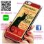 เคส ไอโฟน 6 / เคส ไอโฟน 6s โลโก้ แมวดำ เคสสวย เคสโทรศัพท์ #1121