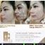 ele Chai Lai Ready Go CC Cream อีแอลอี ไฉไล ออกแดดอย่างมั่นใจ ผิวขาวกระจ่างใสเป็นธรรมชาติ thumbnail 4