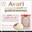 Avari Milk Cleansing Bar อาวารี่ คลีนซิ่งแบบก้อน ตัวช่วยหน้าใส ล้างเครื่องสำอางค์แบบหมดจด thumbnail 8