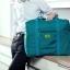 Casey Fashionist กระเป๋าพับได้ใบหญ่ สามารถนำไปติดกับกระเป๋าเดินทางล้อเลื่อนได้ ทน ใส่ของได้เยอะ (สีฟ้าทะเล)