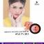 Babalah Be Wish Acrylic Glow Blush On บาบาร่า บรัชออน 2 เฉดสีในตลับเดียว สวยเด้ง เสกได้ thumbnail 5
