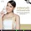 ele Chai Lai Ready Go CC Cream อีแอลอี ไฉไล ออกแดดอย่างมั่นใจ ผิวขาวกระจ่างใสเป็นธรรมชาติ thumbnail 3