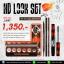 Ver.88 Promotion HD Look Set ดินสอเขียนคิ้ว อายแชร์โดว์ และมาสคาร่า thumbnail 1