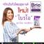 Green Bio Super Treatment กรีน ไบโอซุปเปอร์ ทรีทเม้นท์ หยุดปัญหาผมเสีย ️ชี้ฟู ไม่มีน้ำหนัก thumbnail 4