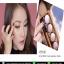Ver.88 Glam Shine Cream Eyeshadow Palette อายแชโดว์เนื้อครีม แต่งแต้มดวงตาให้โดดเด่น มีประกาย thumbnail 3