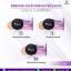 Babalah 2 Way Powder Cake SPF 20 PA+++ UVA/UVB แป้งบาบาร่า สูตรกันน้ำ ปกปิด คุมมัน thumbnail 3