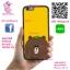 เคส ViVo Y53 ยางซิลิโคน หมีบราวน์ เคสน่ารักๆ เคสโทรศัพท์ เคสมือถือ #1057