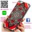 เคส ไอโฟน 6 / เคส ไอโฟน 6s Cool เคสสวย เคสโทรศัพท์ #1300