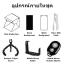 ชุดสตูดิโอถ่ายภาพขนาดเล็ก Mini LED Studio + Octopus Tripod + Phone Holder + Wireless Shutter thumbnail 13