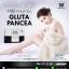 Gluta Panacea B&V By Pang กลูต้าพานาเซีย ดื้อยา ขาวยาก ผิวคล้ำมาก ผิวไหม้ ตัวเดียวครบ thumbnail 2