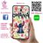 เคส ซัมซุง A5 2016 สติช Ohana เคสน่ารักๆ เคสโทรศัพท์ เคสมือถือ #1006
