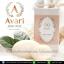 Avari Milk Cleansing Bar อาวารี่ คลีนซิ่งแบบก้อน ตัวช่วยหน้าใส ล้างเครื่องสำอางค์แบบหมดจด thumbnail 3