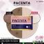 Pacenta Nesya By Skinista พาเซนต้า เนสญ่า วิตามินอนุพันธ์ เร่งผิวขาว เพิ่มออร่า ผิวมีสุขภาพดี thumbnail 5