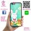 เคส ViVo Y53 ยางซิลิโคน กระต่าย หมี เคสน่ารักๆ เคสโทรศัพท์ เคสมือถือ #1094