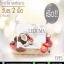 Leduma By Eve's อีฟ เลอดูมา อาหารเสริมเคลียร์สิว ผิวใส ลดการเกิดสิว ผิวเรียบเนียน thumbnail 2