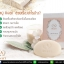 Avari Milk Cleansing Bar อาวารี่ คลีนซิ่งแบบก้อน ตัวช่วยหน้าใส ล้างเครื่องสำอางค์แบบหมดจด thumbnail 5