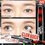 Ver.88 Glam Rock Nonstop Long & Curl Waterproof Mascara ขนตายาวเส้นต่อเส้น คมเข้ม ทุกองศา thumbnail 4