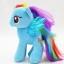 ตุ๊กตาม้าโพนี่สีฟ้า รุ่นเส้นผมถักเปียได้ ขนาดวัดจากเท้า-หัว25cm line:stevie_b thumbnail 1