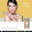 ele Chai Lai Ready Go CC Cream อีแอลอี ไฉไล ออกแดดอย่างมั่นใจ ผิวขาวกระจ่างใสเป็นธรรมชาติ thumbnail 2