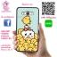 เคส ซัมซุง A5 2016 ไก่ กวนๆ เคสน่ารักๆ เคสโทรศัพท์ เคสมือถือ #1152