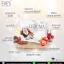 Leduma By Eve's อีฟ เลอดูมา อาหารเสริมเคลียร์สิว ผิวใส ลดการเกิดสิว ผิวเรียบเนียน thumbnail 5