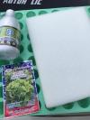 ชุดทดลองปลูก set 1 หลุม+ฟองน้ำ+ปุ๋ย แถมฟรี ผักสลัด 1 ซอง(สุ่ม)
